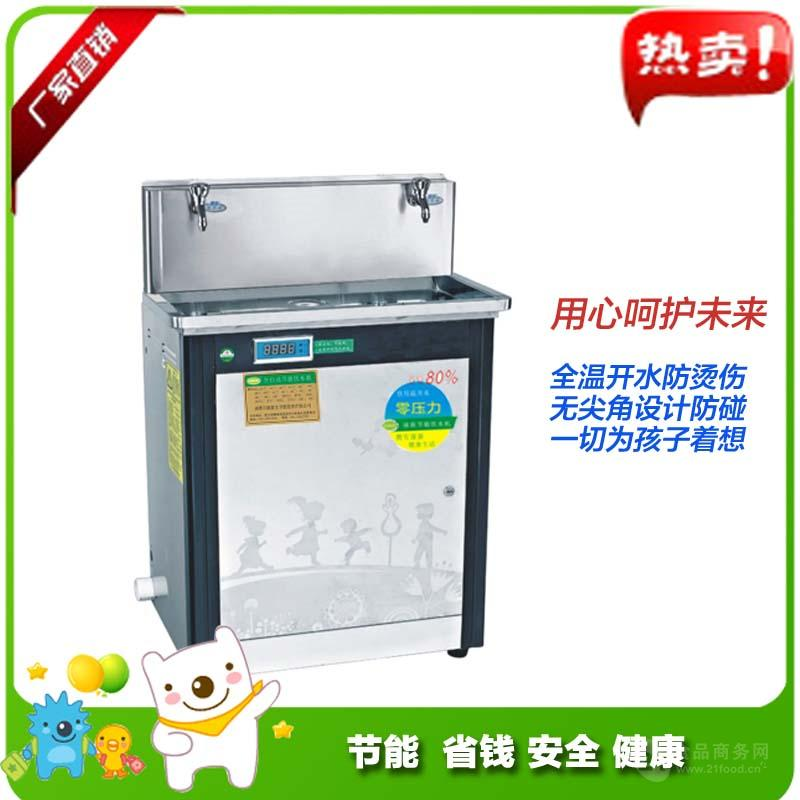 幼儿园专用直饮水机