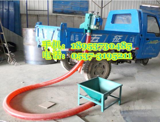 220V家用电吸粮机 软管小型挂式抽粮机
