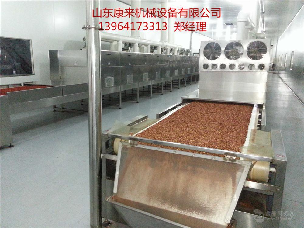 花椒八角十三香杀菌设备香辛料烘干设备调味品杀菌烘干设备