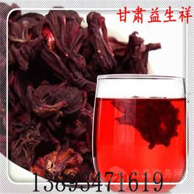 玫瑰茄浸膏 厂家包邮 专业提取 基地生产