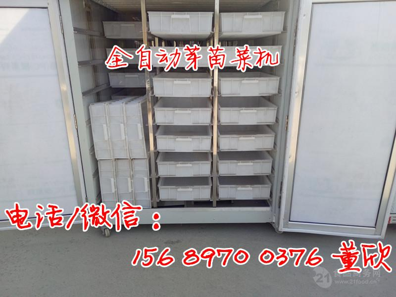 邵阳一台芽苗设备价格,商用全自动芽苗机厂,