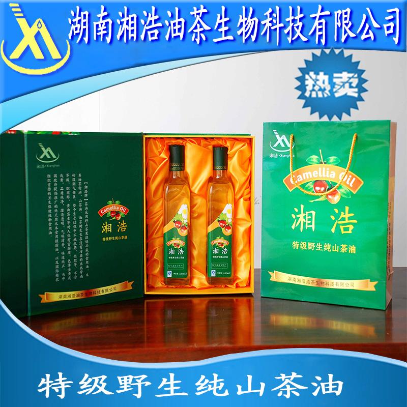 100%野生纯正山茶油高档礼品盒包装诚招代理