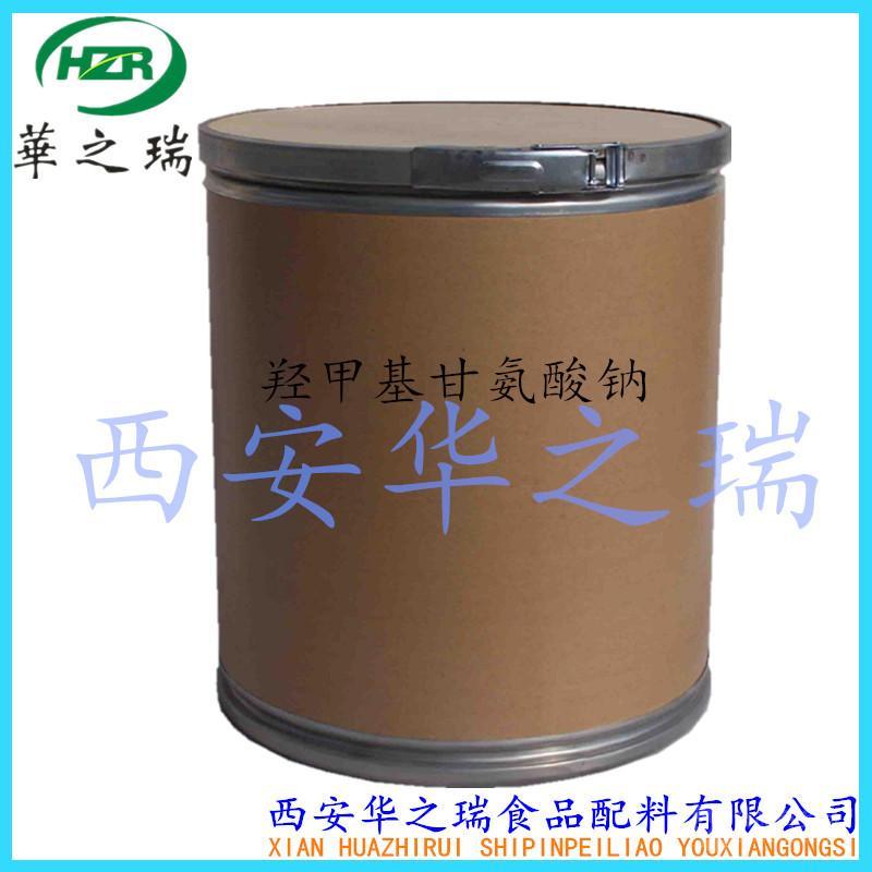 碱性防腐剂  羟甲基甘氨酸钠价格  25kg/桶  量大从优