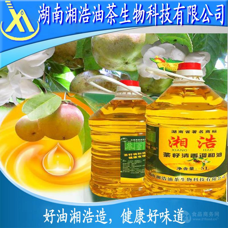 茶籽清香调和油食用油茶油