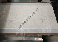 微波营养粉干燥设备就选圣达微波设备