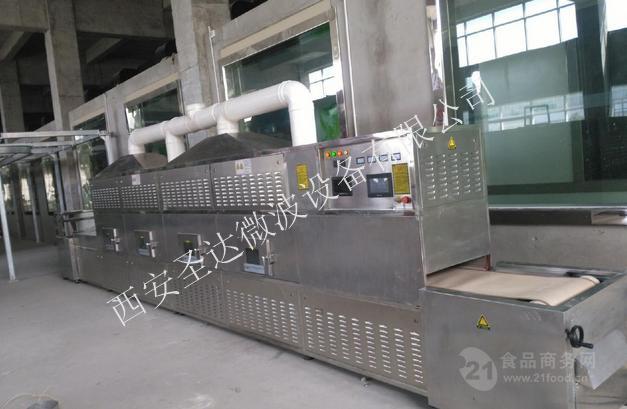 定制隧道式微波解冻设备