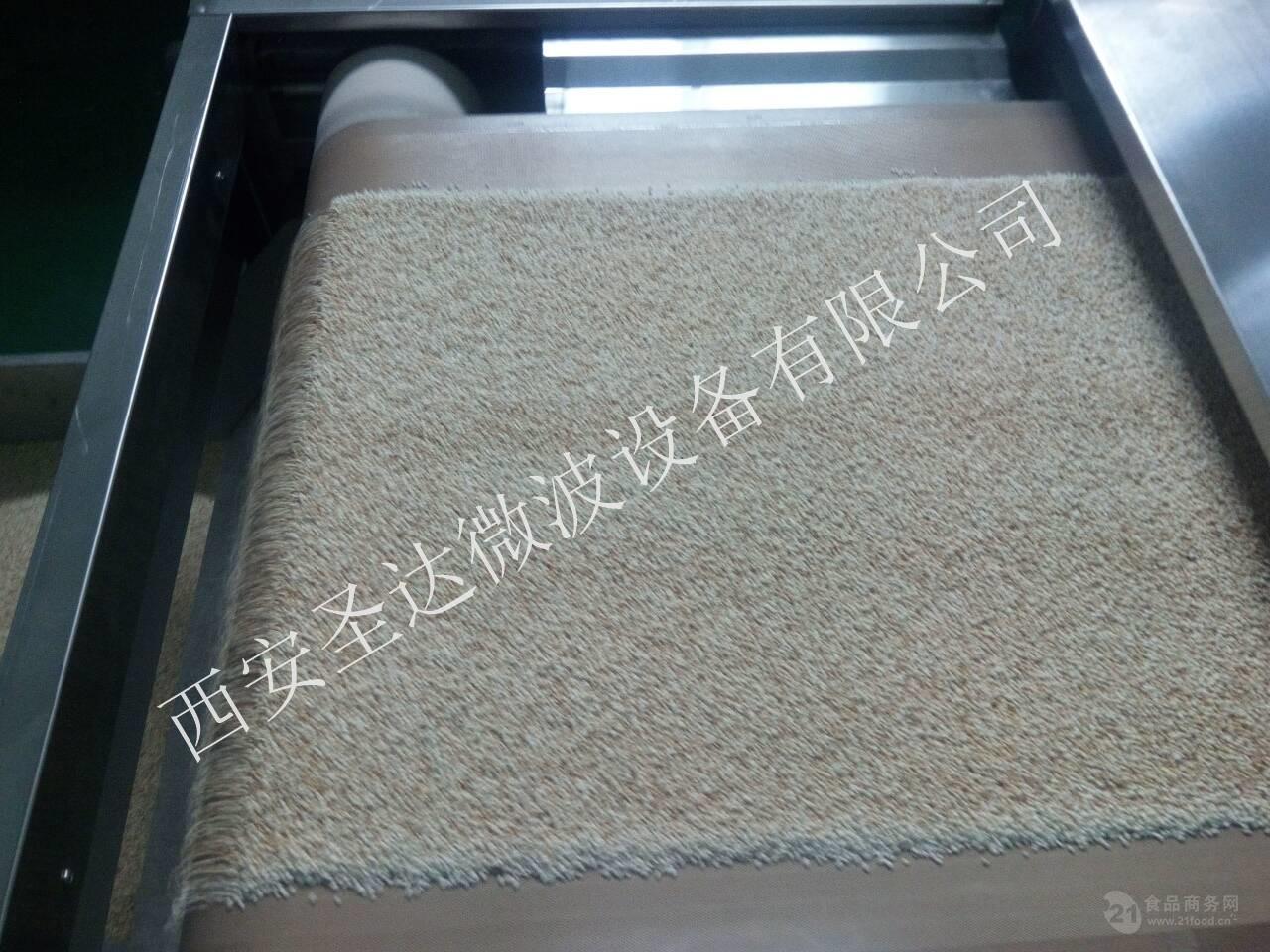 薏米微波熟化烘焙根据产量定制设备
