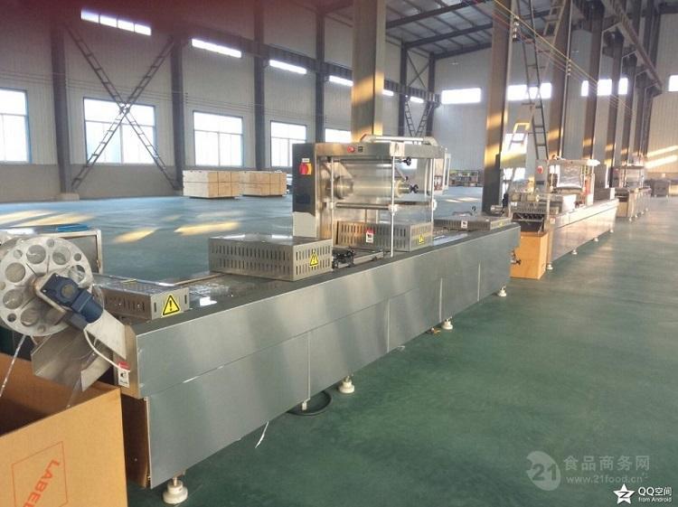 厂家直销小康牌DLZ-520型豆腐干全自动双面拉伸真空包装机