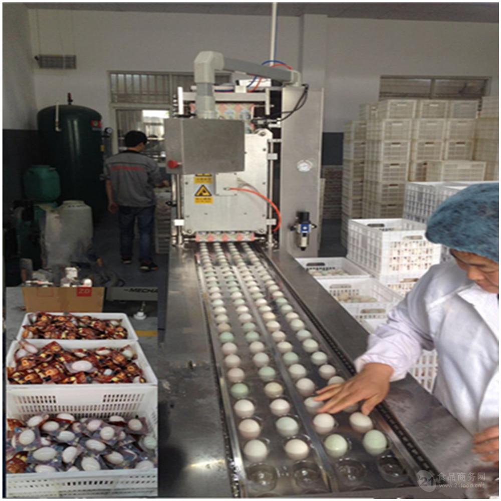 咸鸭蛋全自动包装机 拉伸膜包装机