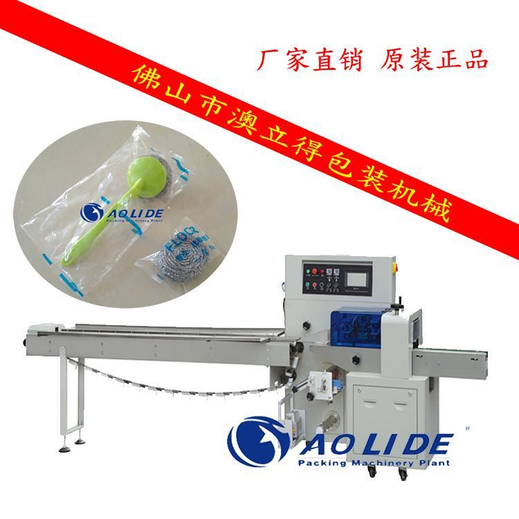 直销洗碗刷包装机 枕式洗碗布套袋机械 定制