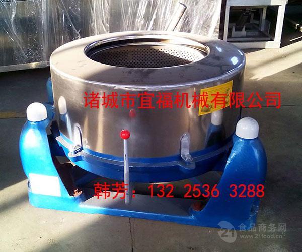 厂家直销脱水机 不锈钢脱水机价格