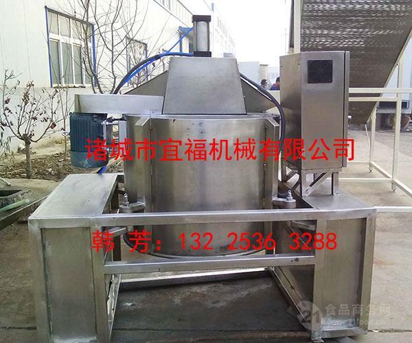 蚕豆八角拌料机生产厂家