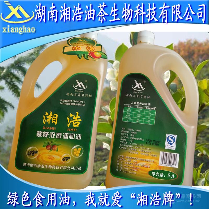 食用茶油茶籽浓香调和油招商