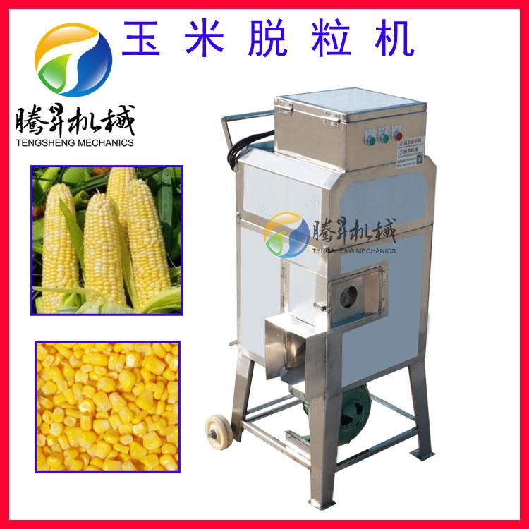 腾昇厂家供应 商用玉米脱粒机 商用玉米剥粒机