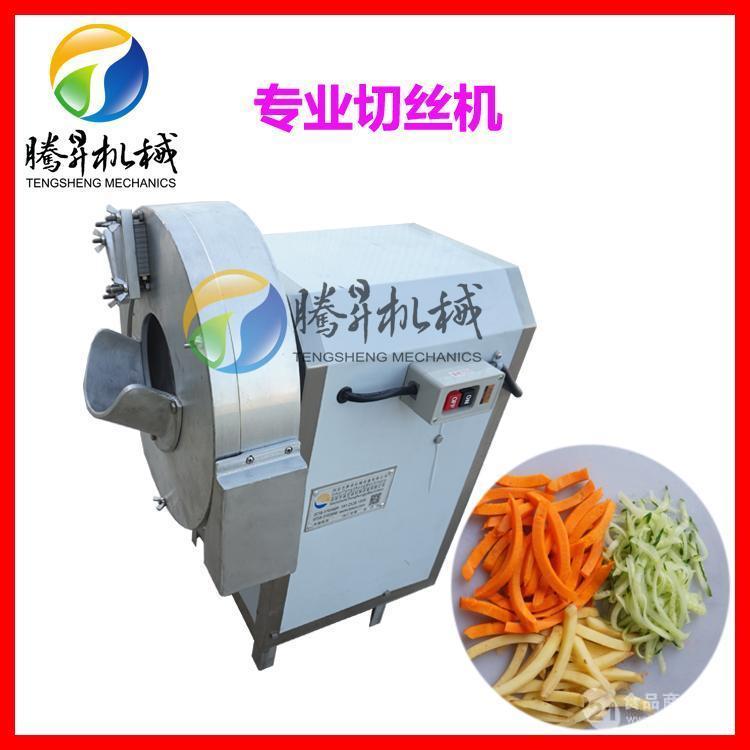 电动专业切丝机 自动切片切丝机厂家