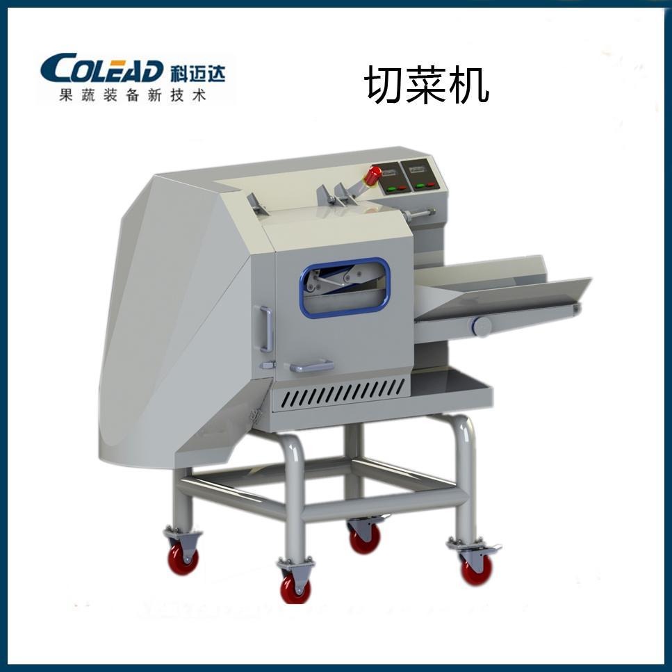 多功能切菜机 切菜机厂家 切菜机品牌   切菜机