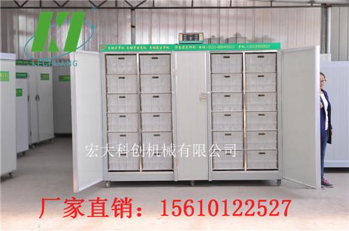 浙江金华自动豆芽机 商用豆芽机设备 新款豆芽机厂家直销