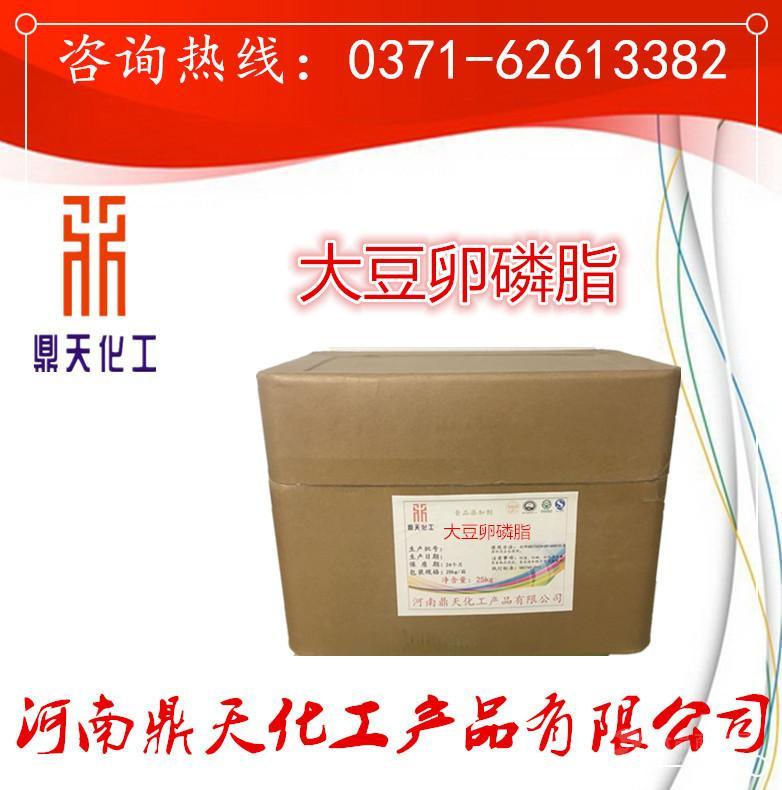 提供样品 大豆卵磷脂 粉末状 食品级 乳化剂