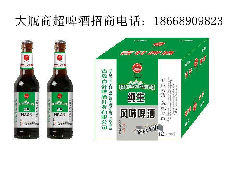 生产易拉罐啤酒325毫升*啤酒