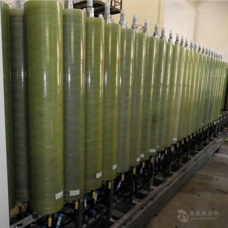 辅酶Q10发酵液制备腐植酸液肥技术设备