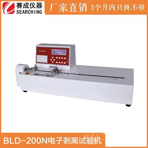 BLD-200N胶带剥离强度仪