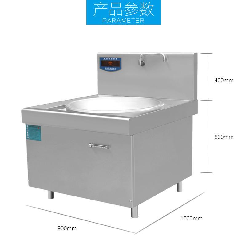 方宁食品加工设备 1米2单头电磁大锅灶 工业电磁炉灶