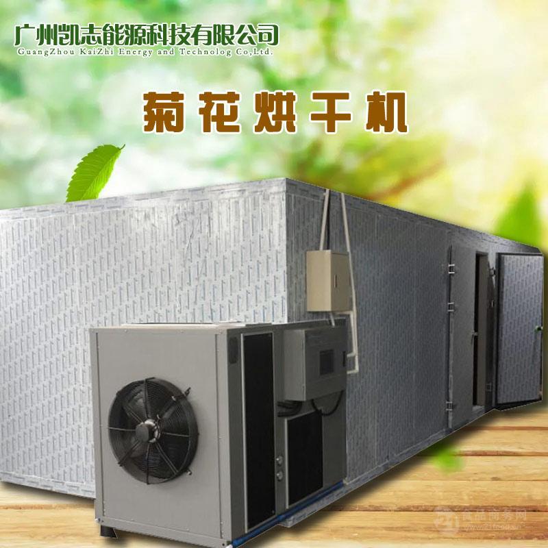 供应PLC热泵菊花烘干机空气能12P免人工操作