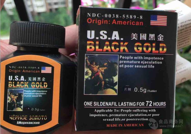 美国黑金美国产的性药叫什么名普通价值是多少买前必看万艾可插图