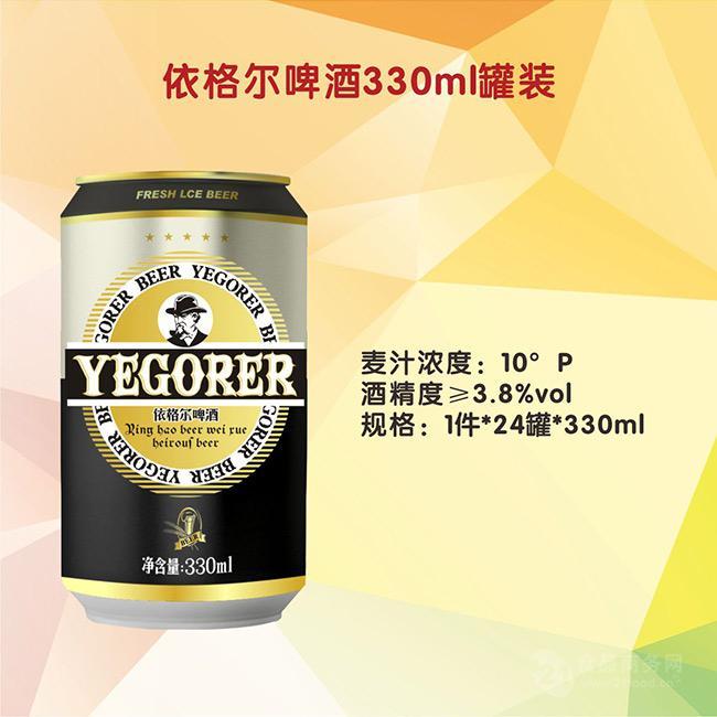 高档玻璃瓶500ml啤酒厂家招商