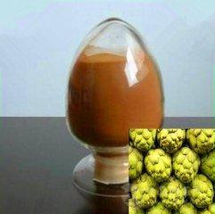 朝鲜蓟提取物 5%洋蓟素 利胆 保肝 降胆固醇 保证质量 免费寄样