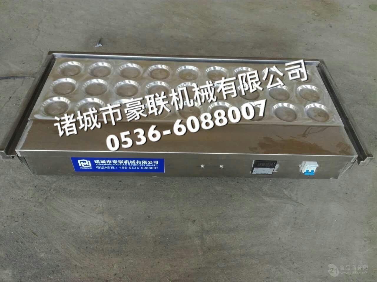 豪联牌HLJ-27优质不锈钢式27孔煎蛋机