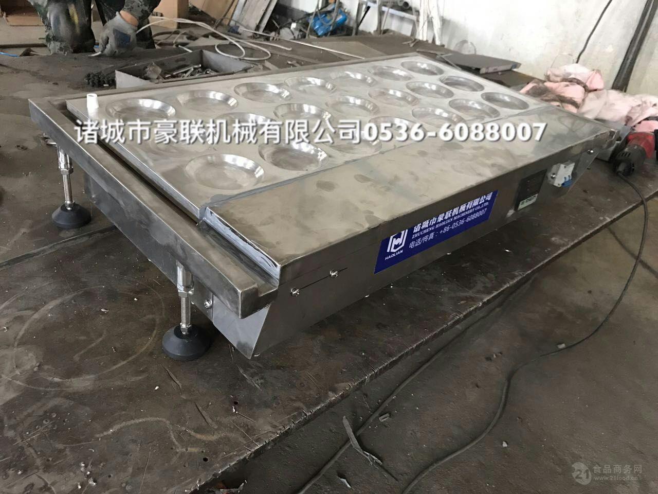 豪联牌HLJ-21优质不锈钢无油烟式小型煎蛋机