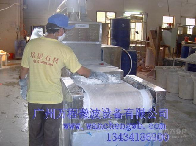 供应专业定做不锈钢化工干燥设备CNWB-25