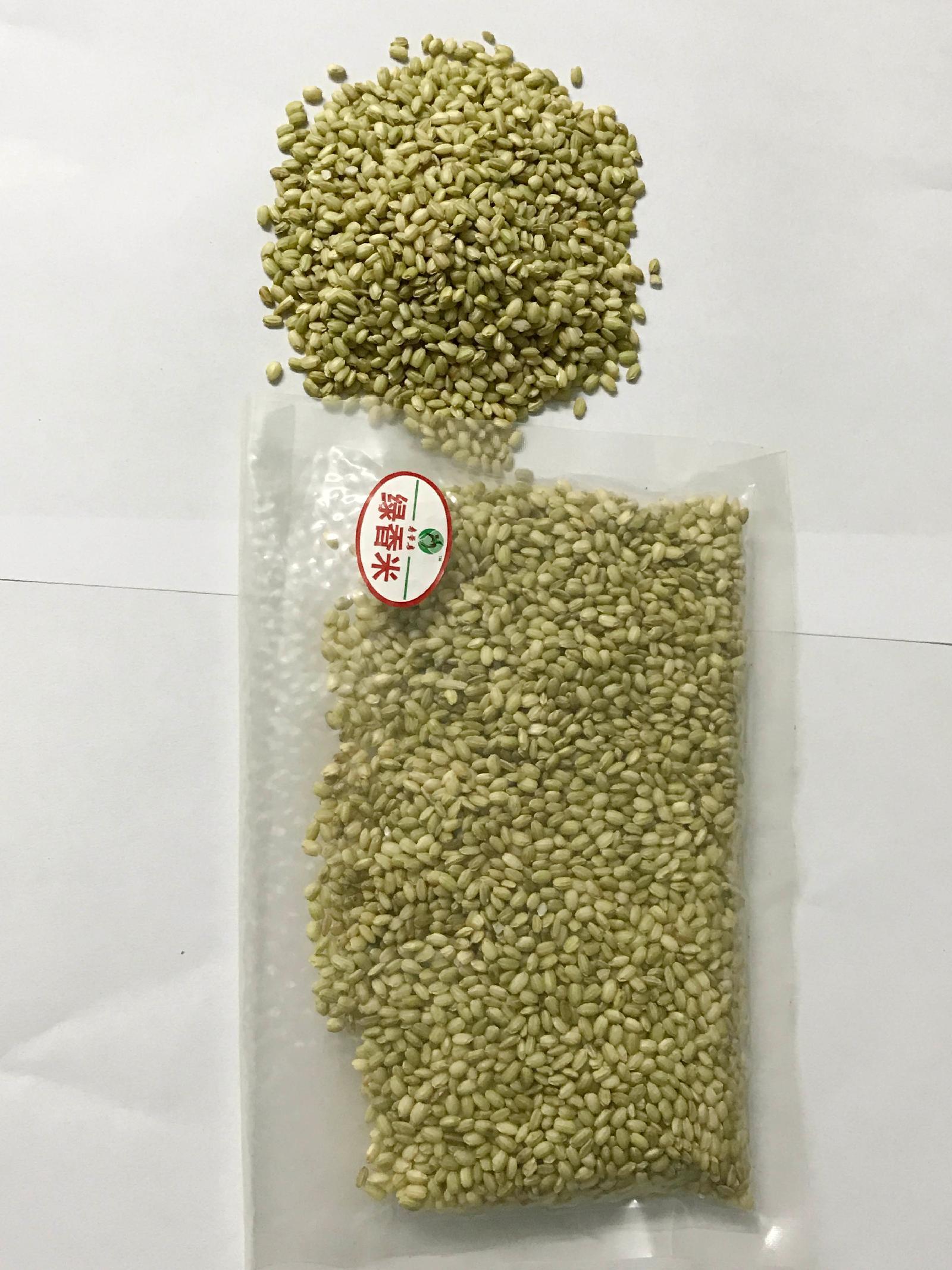 五色米的功效与作用