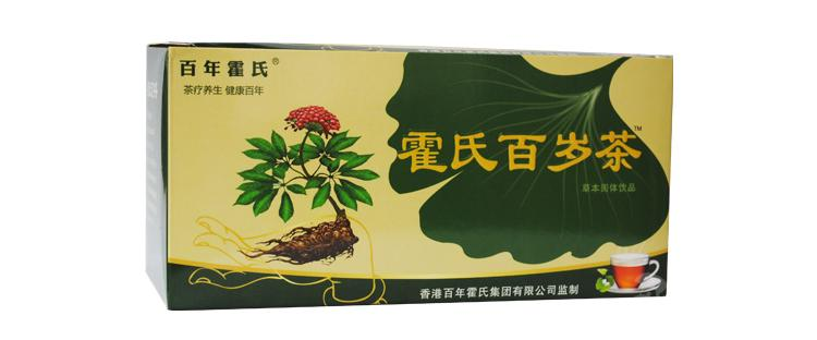 霍氏百岁茶