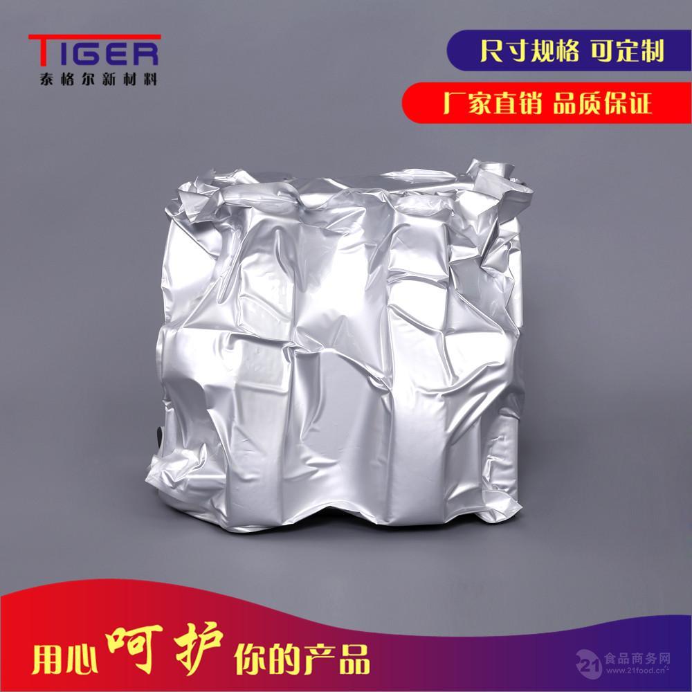 食品机械立体真空包装袋