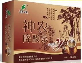 神农降酸茶效果怎么样
