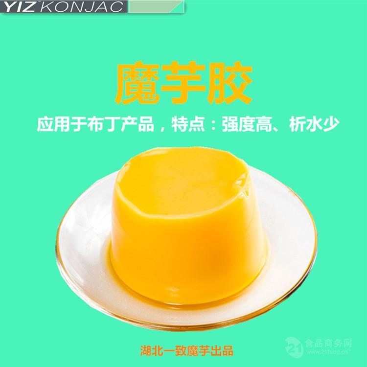 一致魔芋  魔芋胶 纯化魔芋微粉 应用增稠