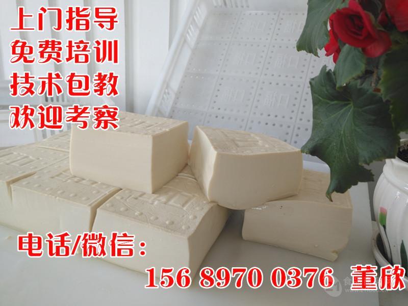 全自动嫩豆腐机生产设备,自动冲浆豆腐机器