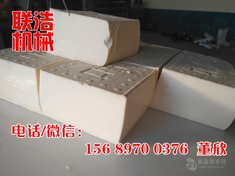 板豆腐自动生产线,板豆腐机多少钱一套
