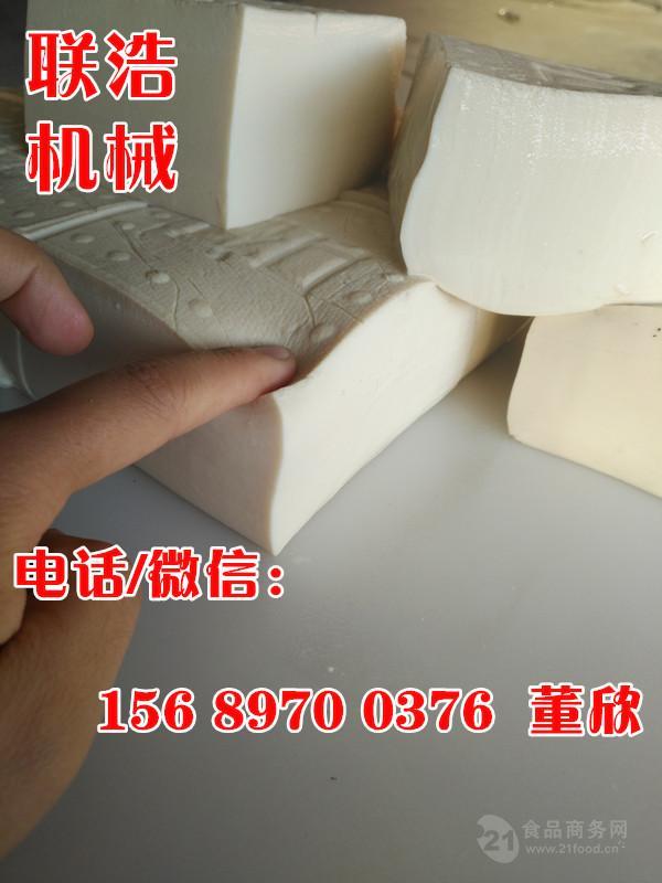 大型全自动冲浆豆腐机生产线厂家直销,加工板豆腐的设备