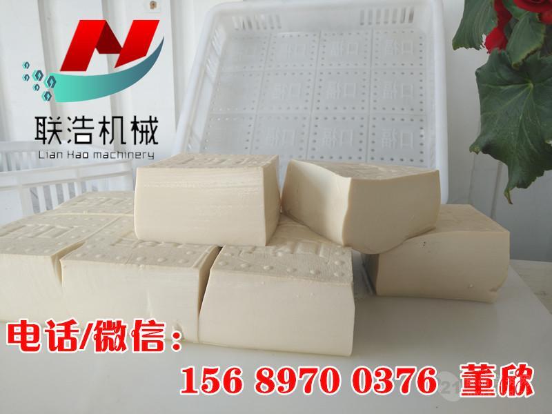 全自动冲浆豆腐机设备,大型冲浆豆腐机生产线厂家直销
