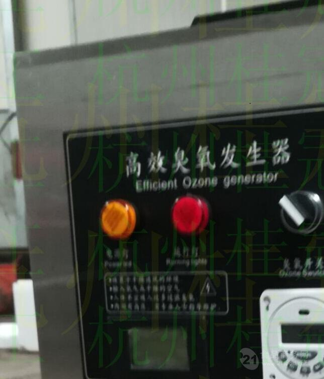 水处理臭氧制氧一体化设备