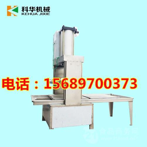 新型全自动豆干机、数控豆腐干机1-2人可操作