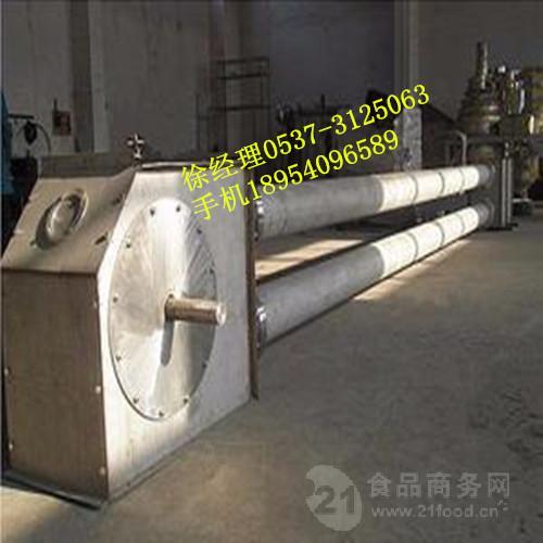 不锈钢管链输送机 粉料管链提升机价格 徐