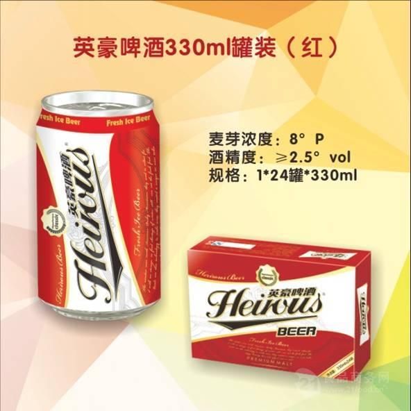 英豪啤酒330ml灌装(红)