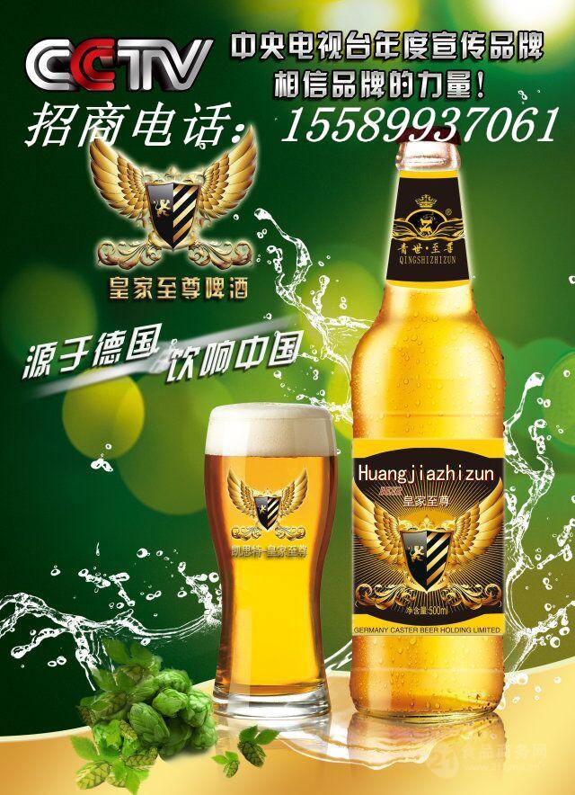 夜店325ml易拉罐啤酒招商