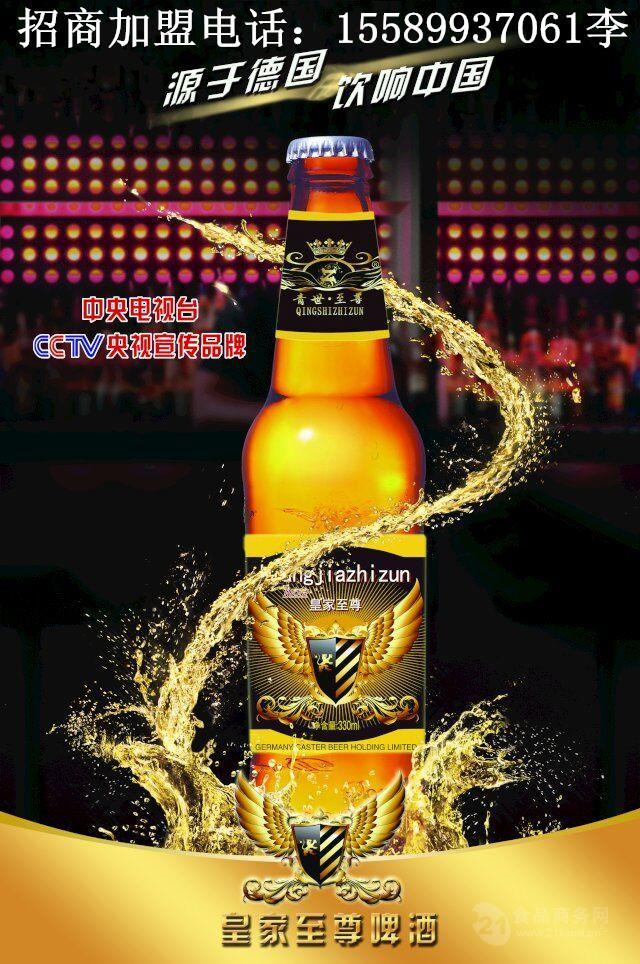 棕瓶系列小支啤酒夜总会热销啤酒招商