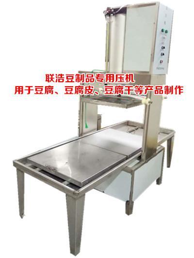 小型自动香干机,小型豆腐干加工机多少钱?