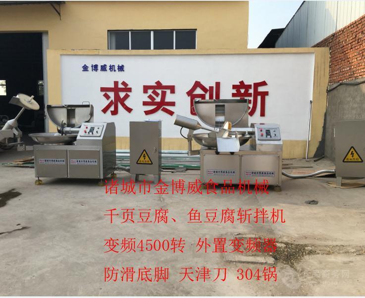生产供应千叶豆腐加工设备报价多少钱?